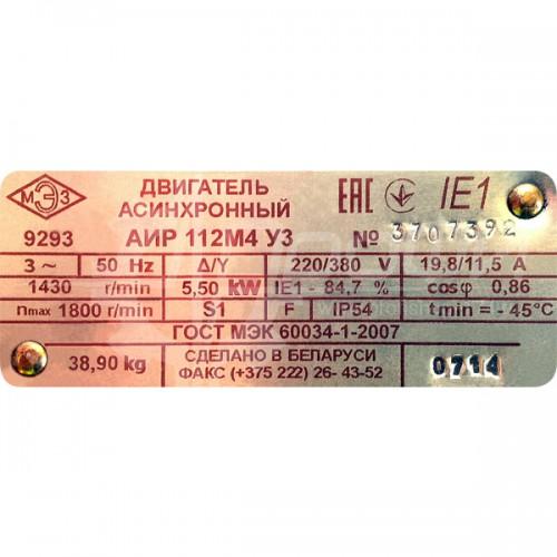 Электропривод степень защиты IP 54, номинальное усилие Н=36000, 380В