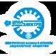 Медногорский электротехнический завод Уралэлектро цена купить челябинск